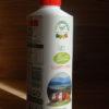 latte_biocansiglio_parzialmente
