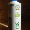 latte_bio_cansiglio_intero